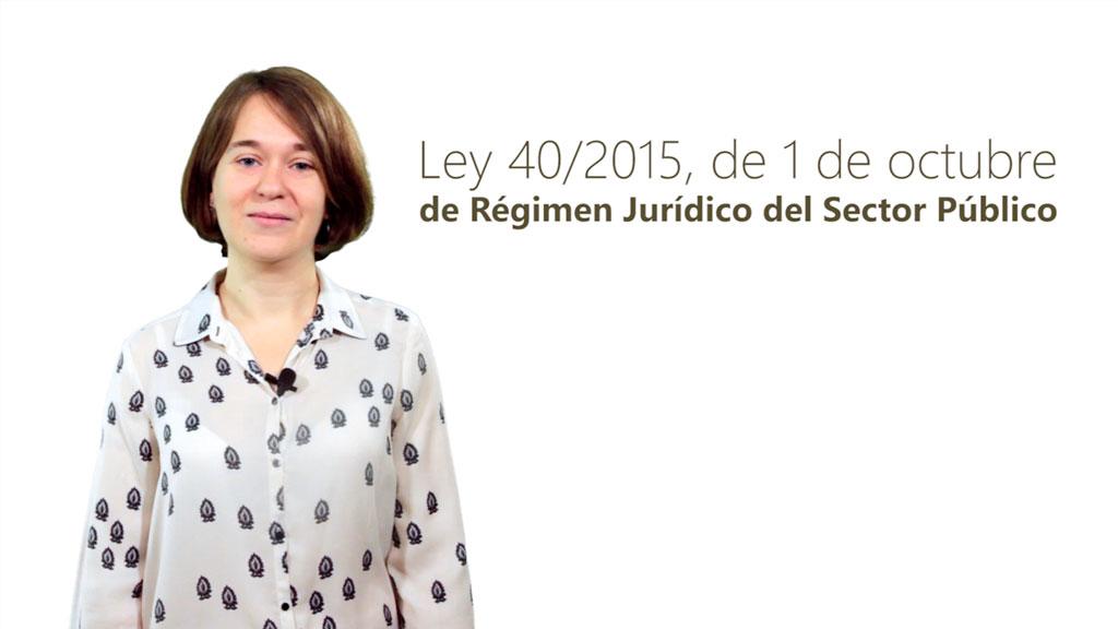 Curso de Ley 40/2015: Régimen Jurídico del Sector Público